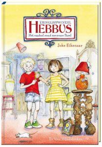 Hebbus cover