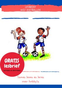 Wij voetballen - juf Bertine